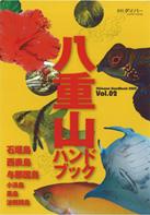 2009カレンダー  みんカレ